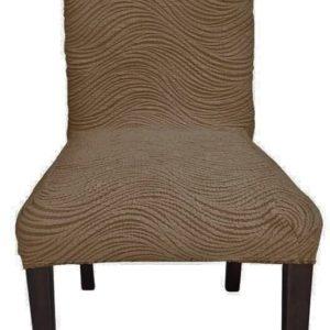 More4u Σετ Ελαστικά Καλύμματα Καρέκλας Τραπεζαρίας Ζακάρ χωρίς Βολάν Καφέ