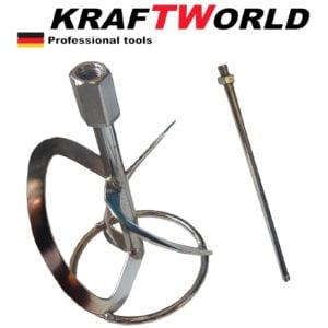 Αναδευτήρας Κονιαμάτων & Χρωμάτων 1200W-KRAFTWORLD